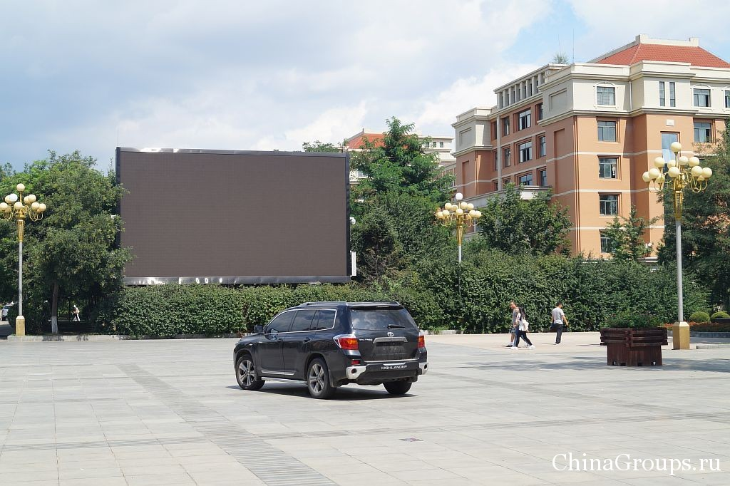 Площадь перед главными воротами университета Бохай