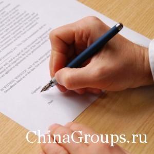 Акт об оказании услуг, счёт-фактура, транспортные накладные, подписанные 3.3.