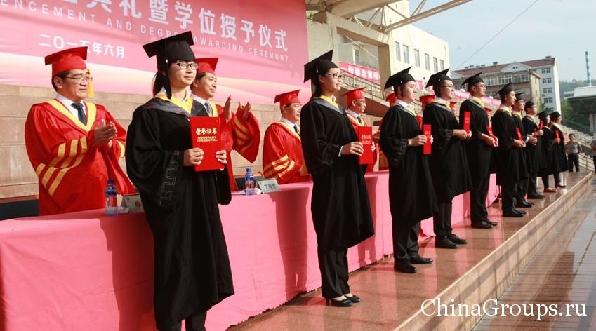 Гранты в Китае