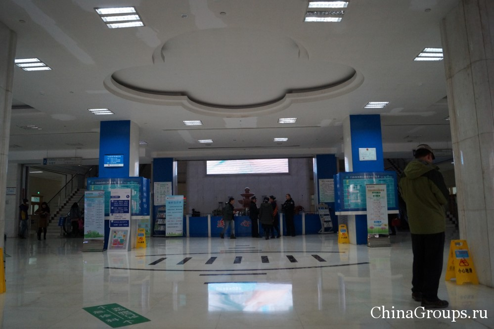 Холл госпиталя