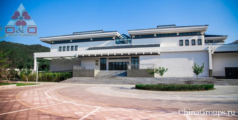 Университет Лудонг в Китае (Яньтай)