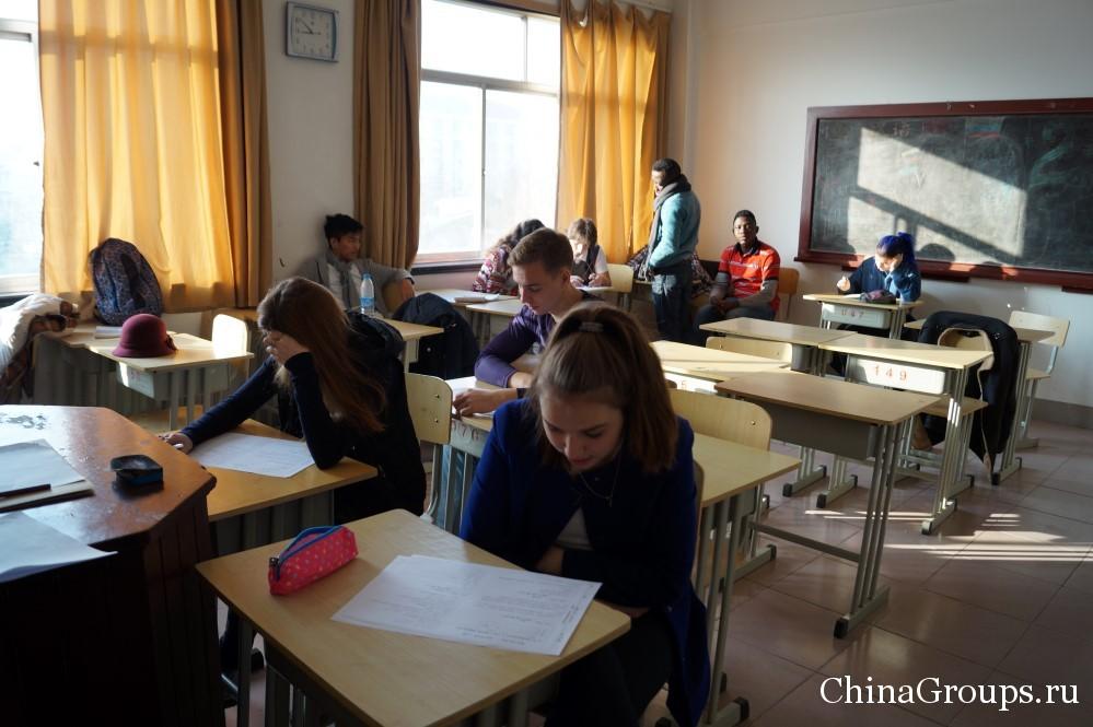 Аудитории для иностранных студентов