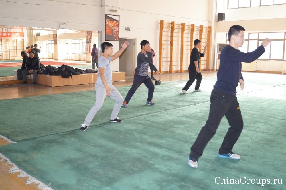 Klass kungfu - kitaici