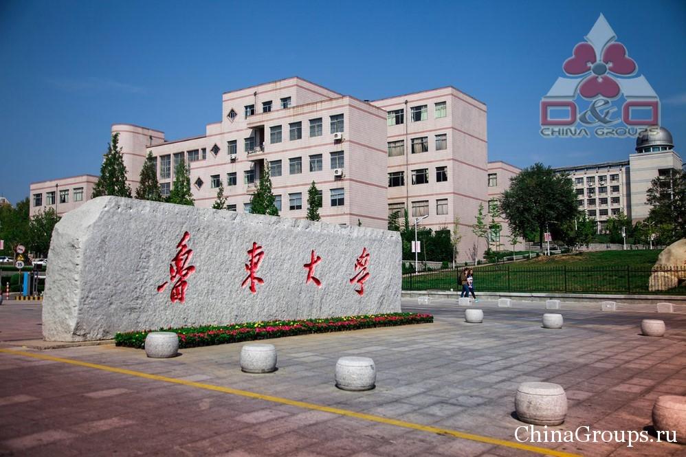 Главные ворота университета Лудонг