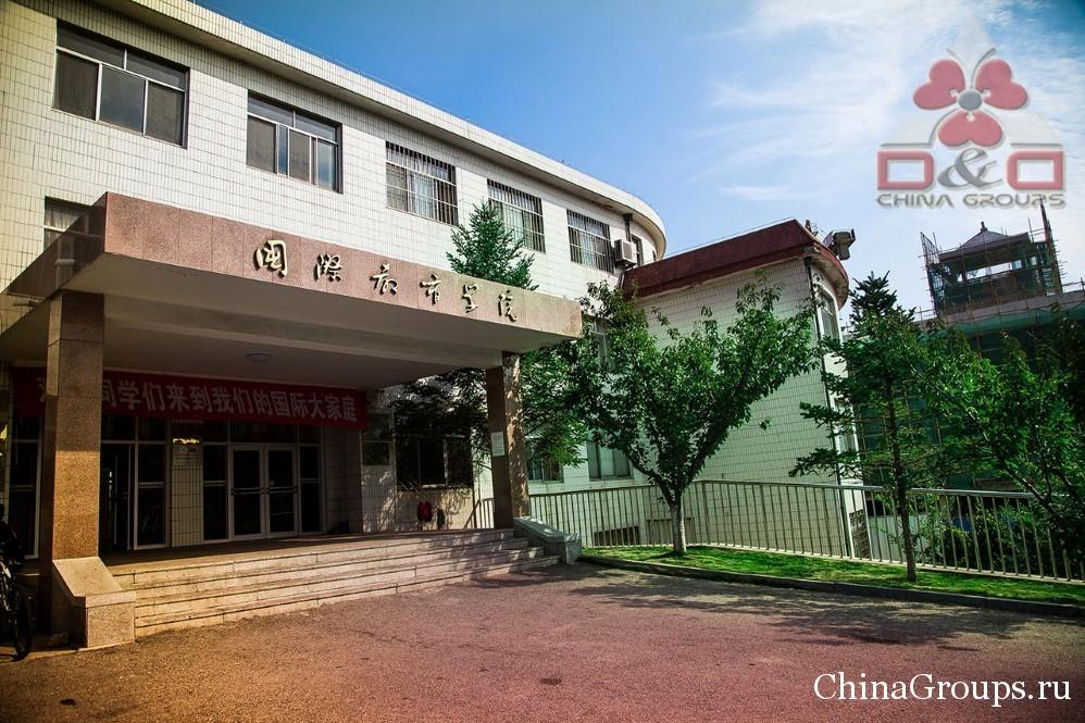 Учебный корпус университета Лудонг