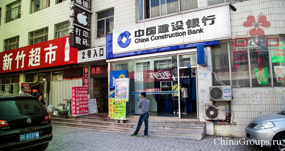 Отделения банков