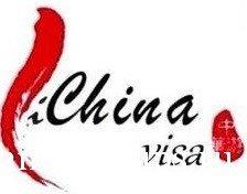 Получение учебной визы в Китай