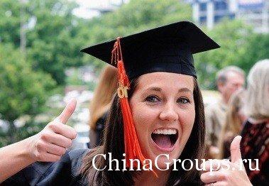 Можно ли трудоустроиться с китайским дипломом Признается ли китайский диплом