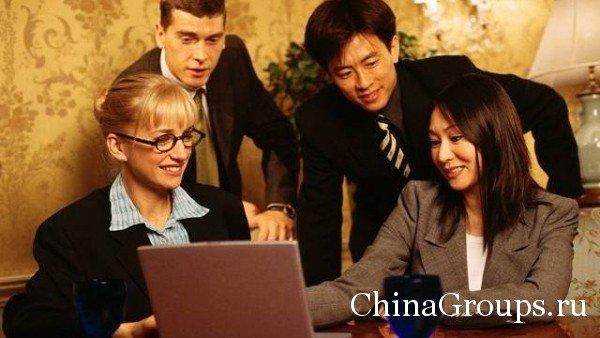 Дает ли учеба в Китае перспективы трудоустройства