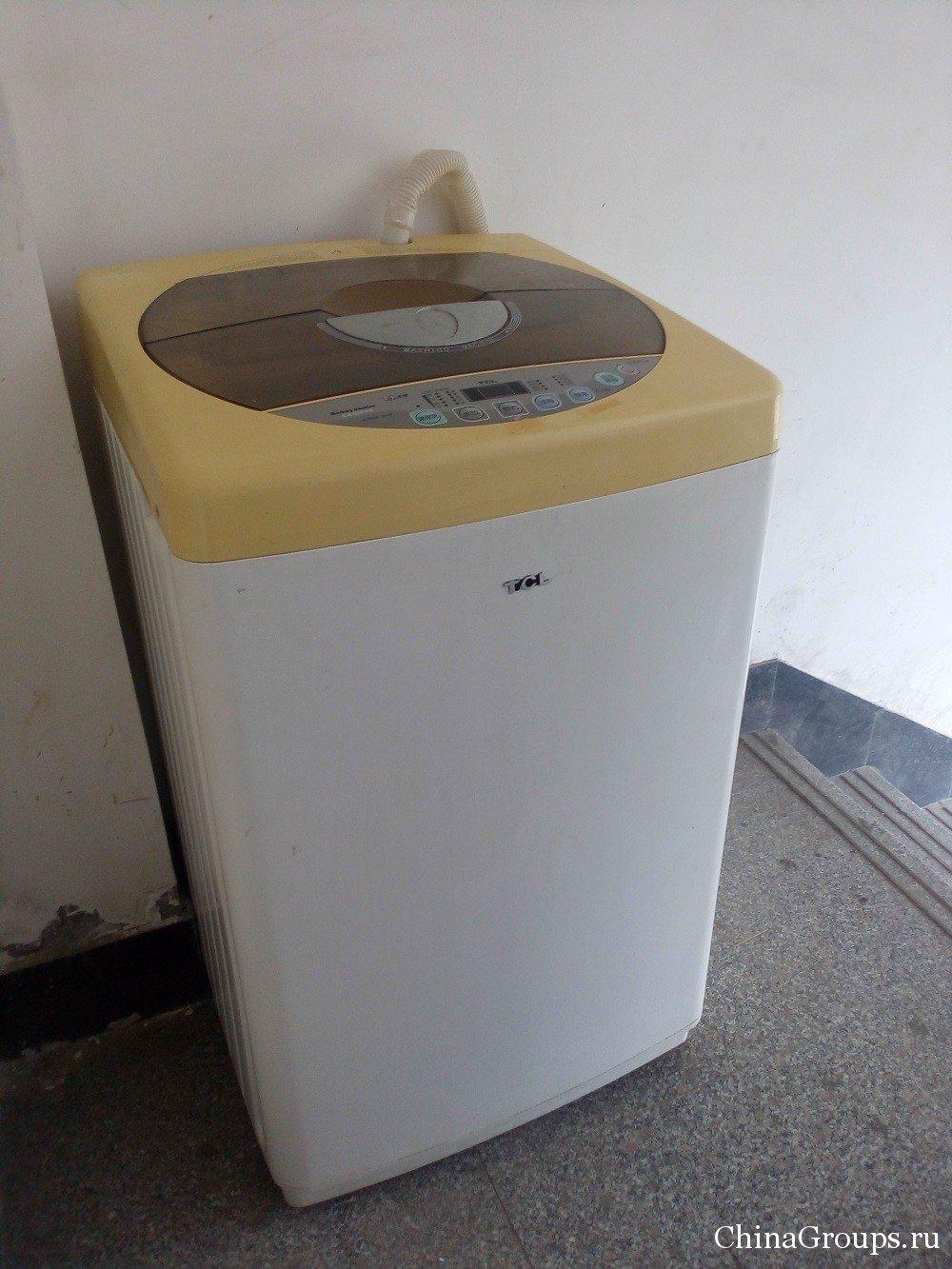 Стиральная машина в китайской квартире
