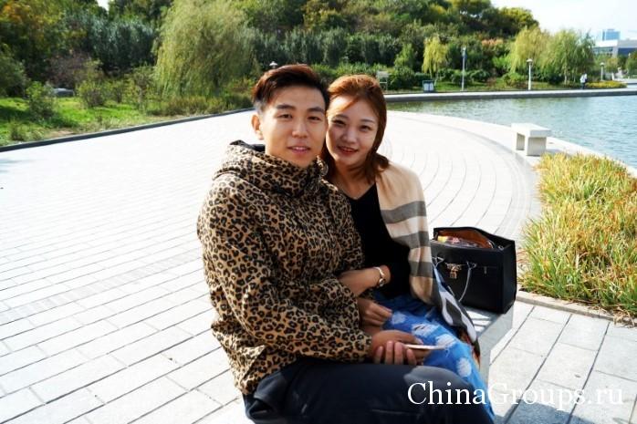 Китайские студенты в ШПУ