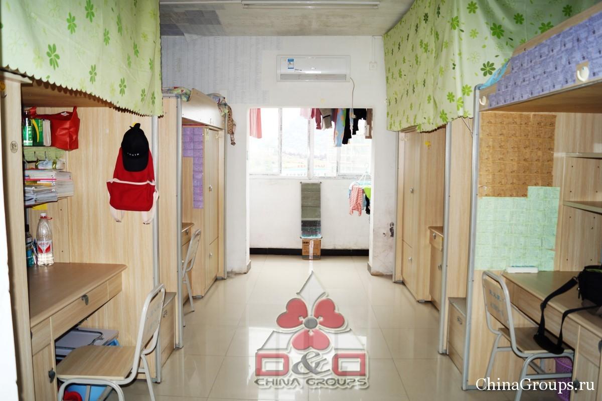 Институт Тунжень общежития 4-х местная комната