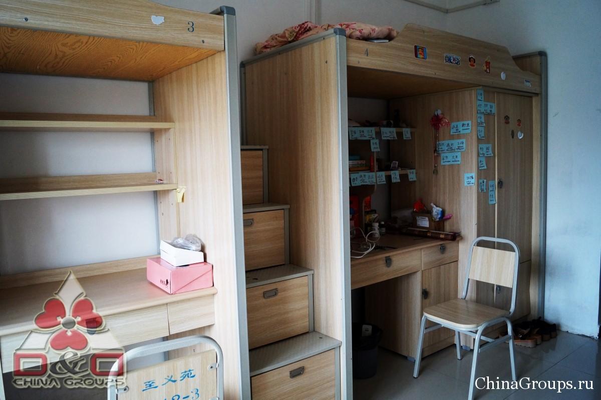 Институт Тунжень общежития комната студента