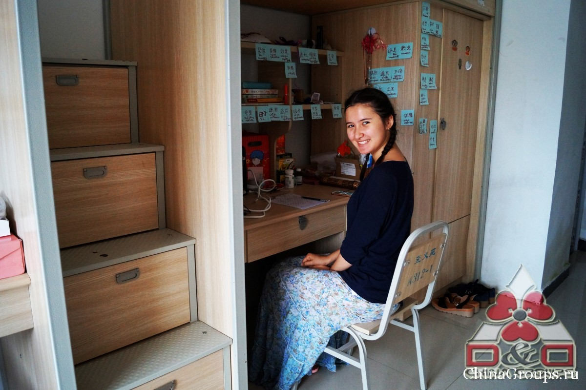 Институт Тунжень общежития студент в общижитие