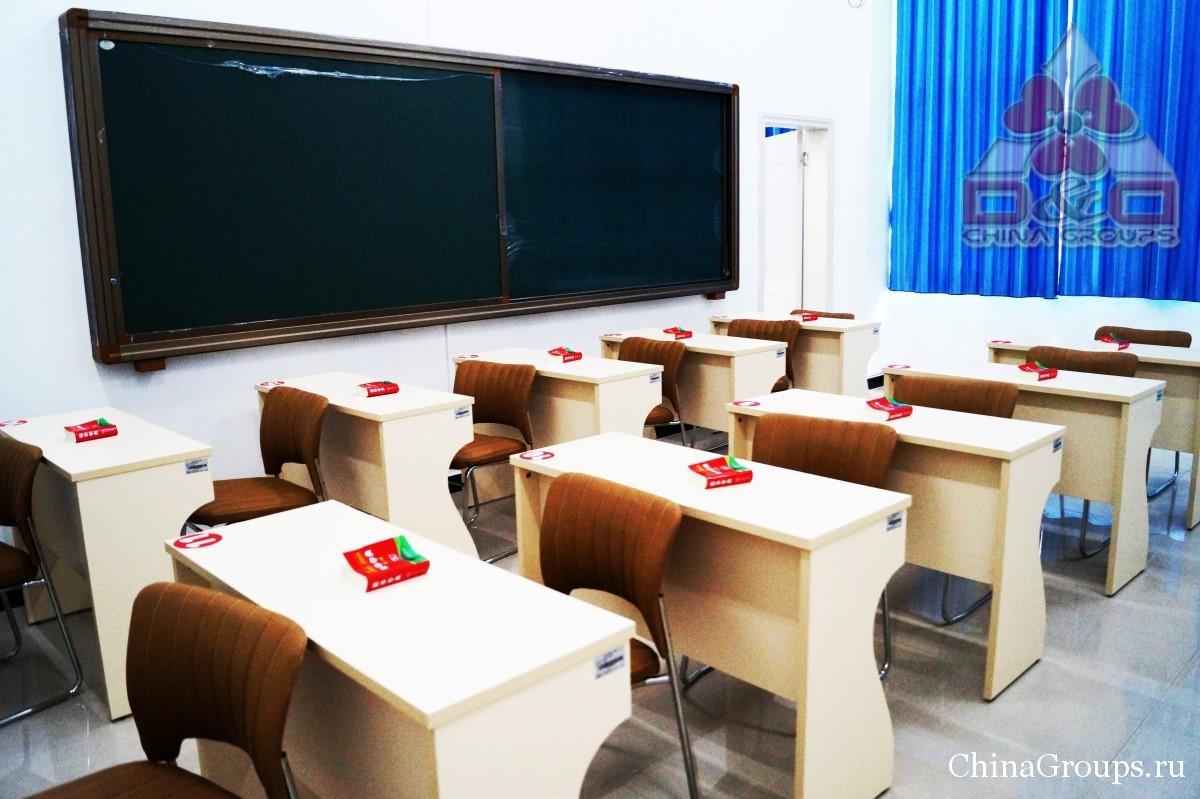 Институт Тунжень учебные классы пустая аудитория