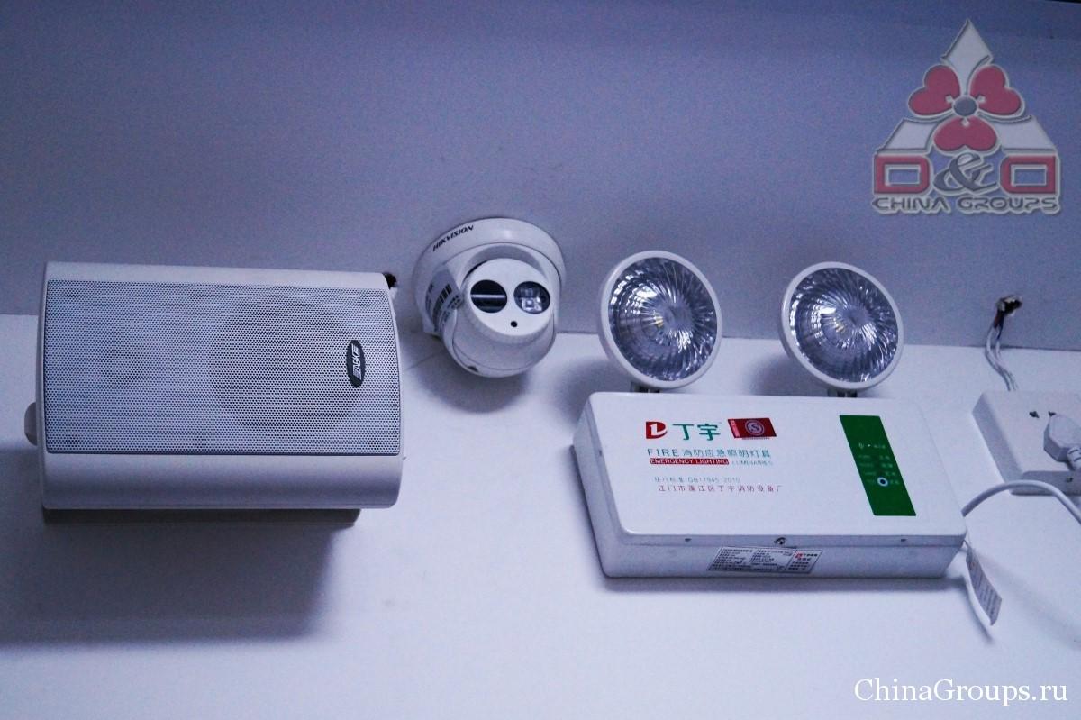 Институт Тунжень общежития электрические системы в общижитие