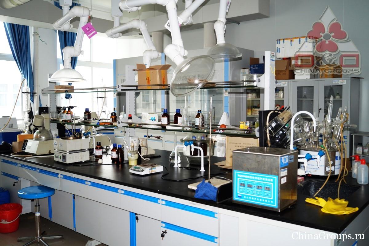 Институт Тунжень оснащенность кафедр химический класс