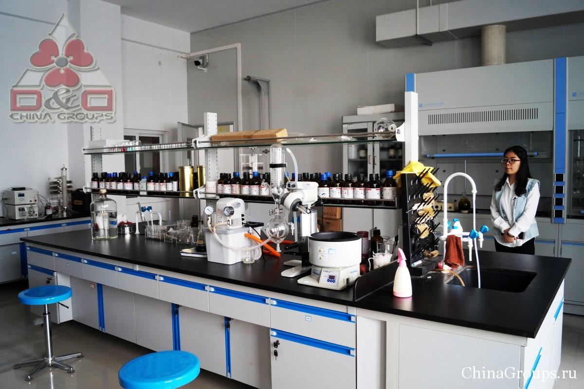 Институт Тунжень оснащенность кафедр класс химии