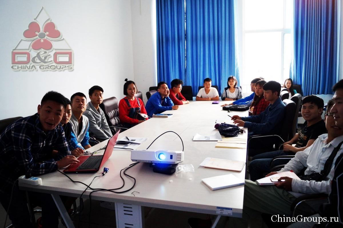 Институт Тунжень студенты лекция с прожектором