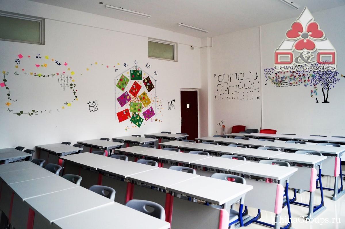 Институт Тунжень учебные классы