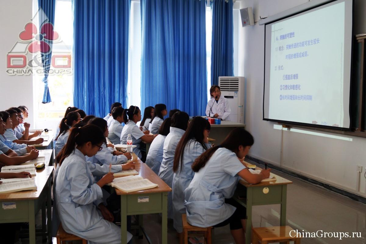Институт Тунжень учебный процесс студенты на лекции