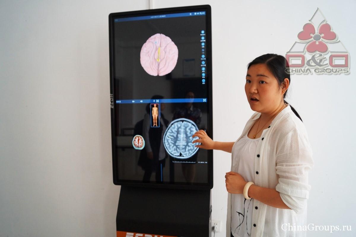 Институт Тунжень учебный процесс интерактивный экран