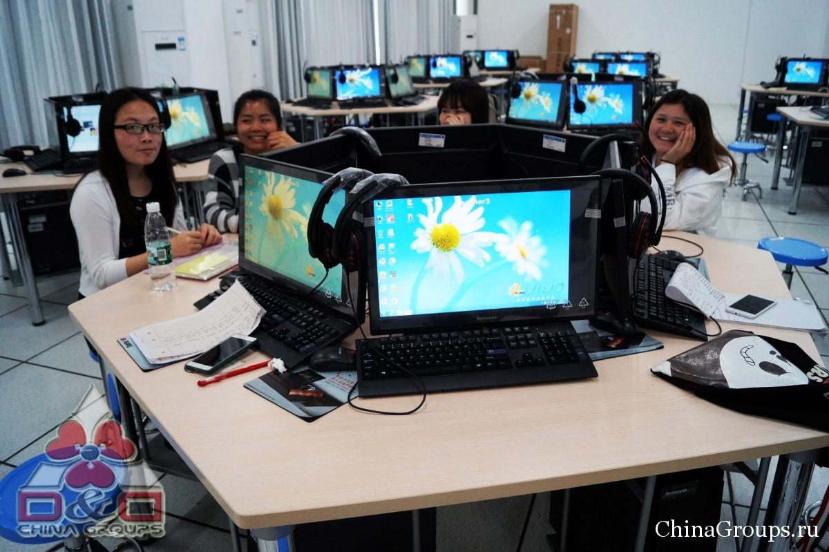 Институт Тунжень учебные классы компьютерный класс