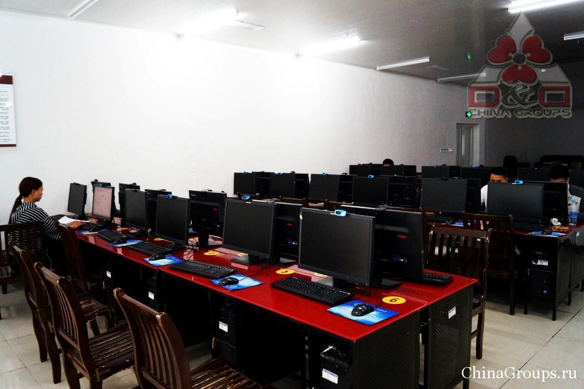 Институт Тунжень библиотека аудитория с компьютерами