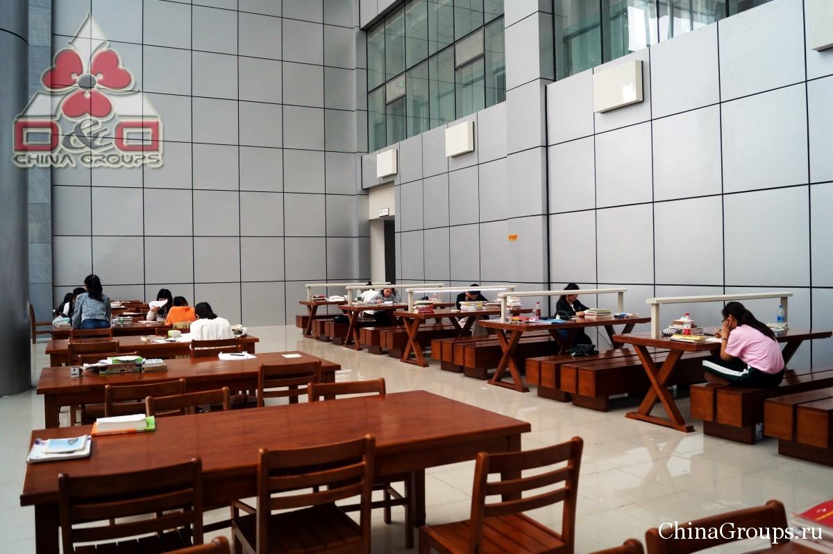 Институт Тунжень библиотека читальный зал