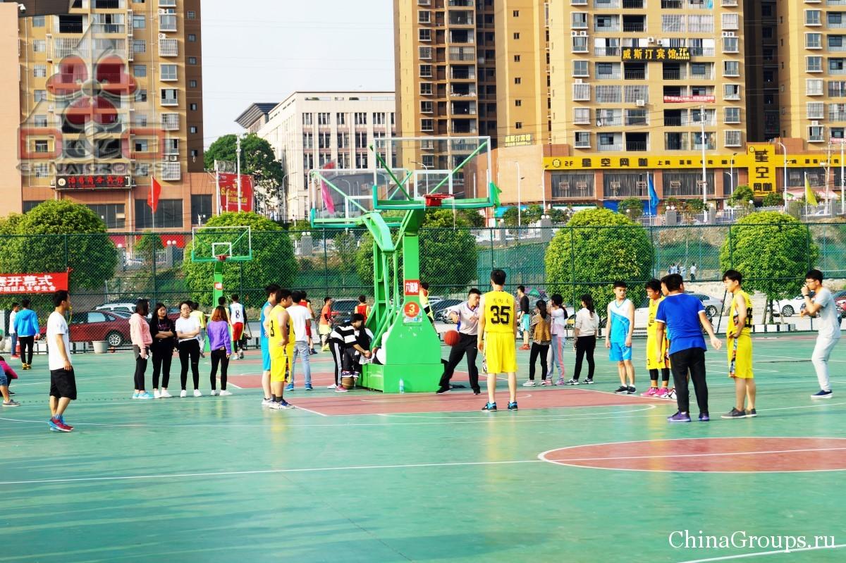 Институт Тунжень инфраструктура баскетбольная площадка
