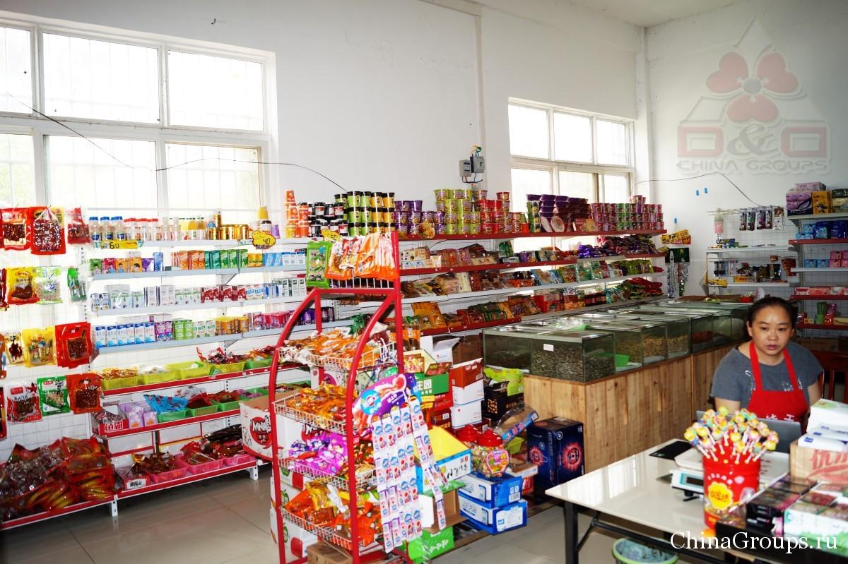 Институт Тунжень столовые магазин продуктов
