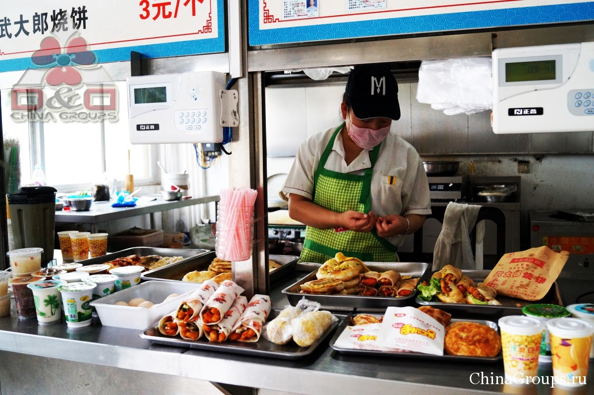 Институт Тунжень столовые продажа еды