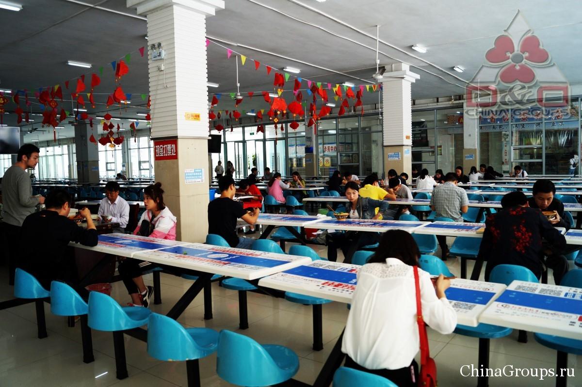 Институт Тунжень столовые внутри здания столовой