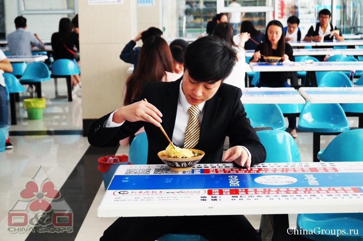Институт Тунжень столовые студент на обеде
