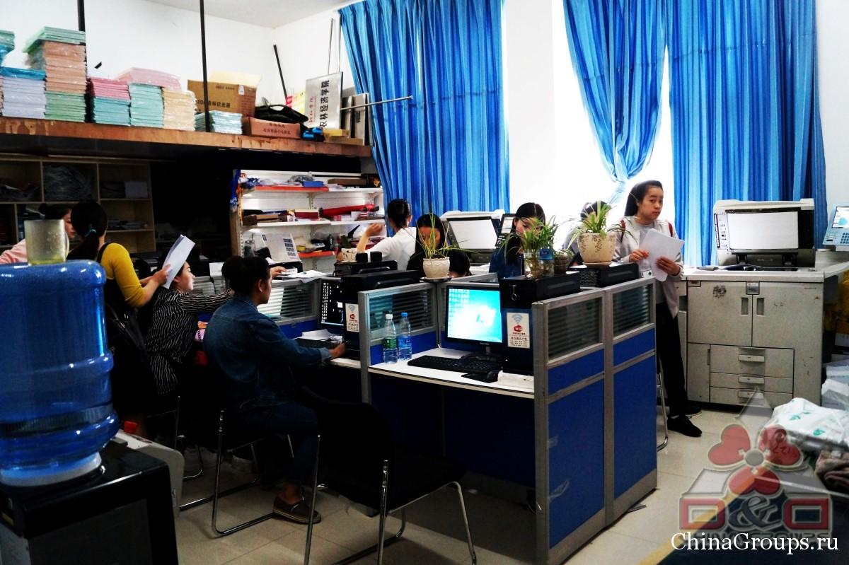 Институт Тунжень инфраструктура работа с документами