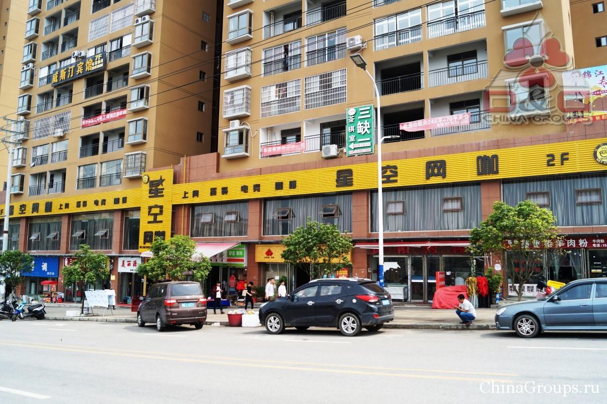 Институт Тунжень уличные магазины