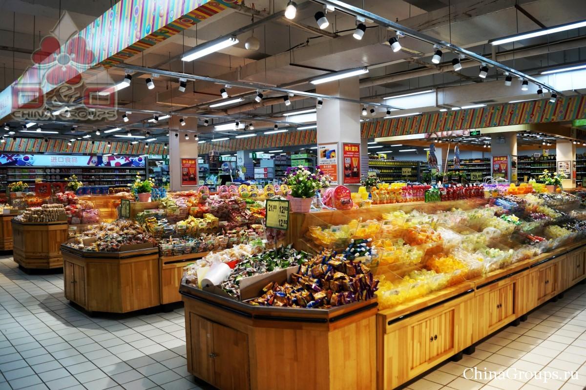 Институт Тунжень сладкие закуски в супермаркете