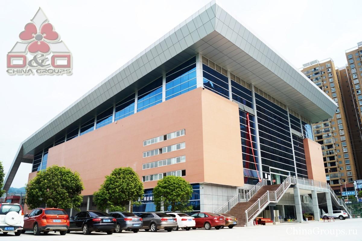 Институт Тунжень инфраструктура здание спортзала