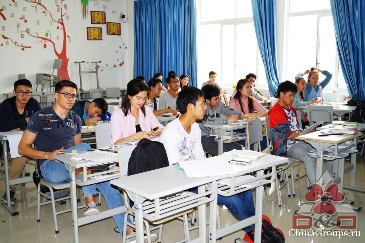 Институт Тунжень учебные классы обучение студентов
