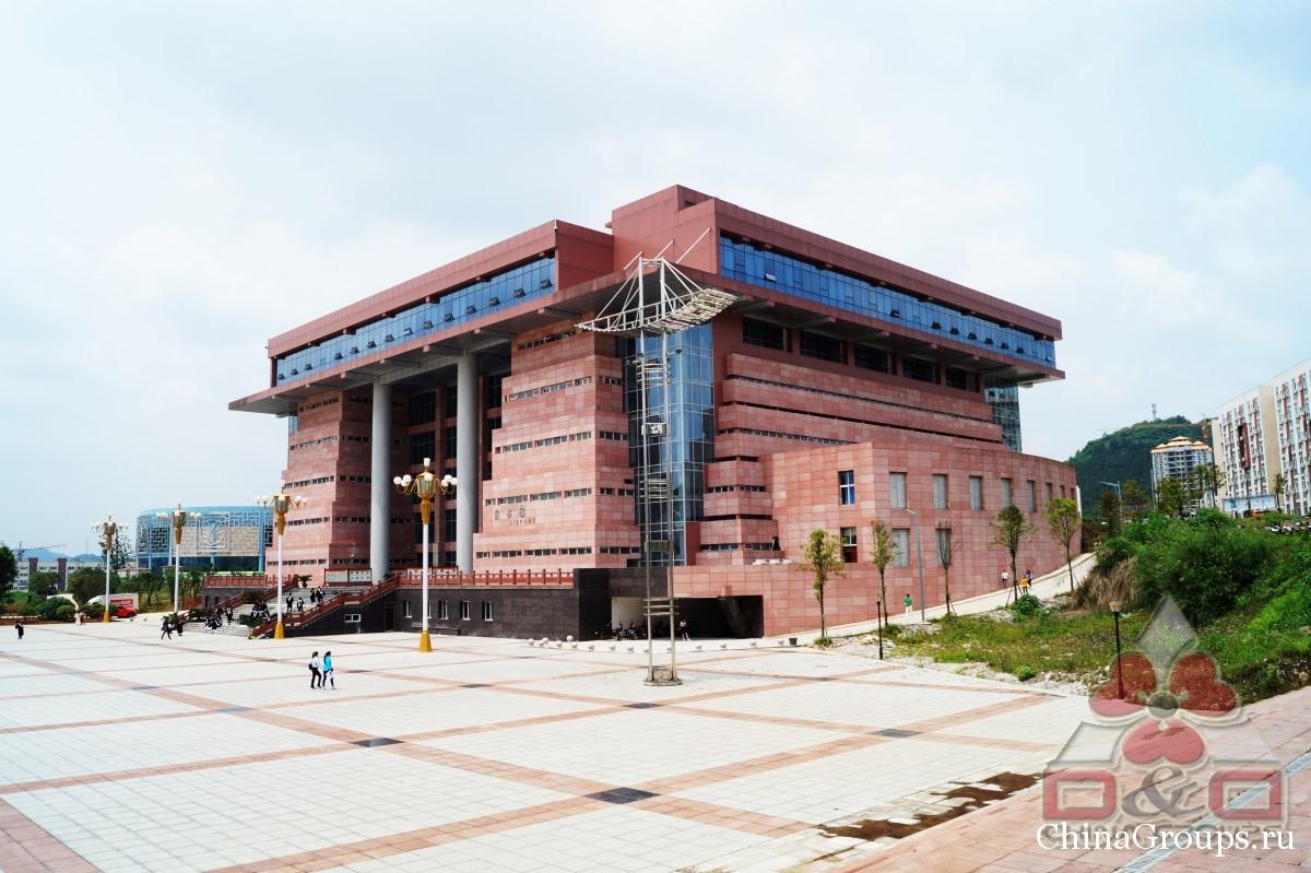Институт Тунжень территория кампуса главное здание кампусов