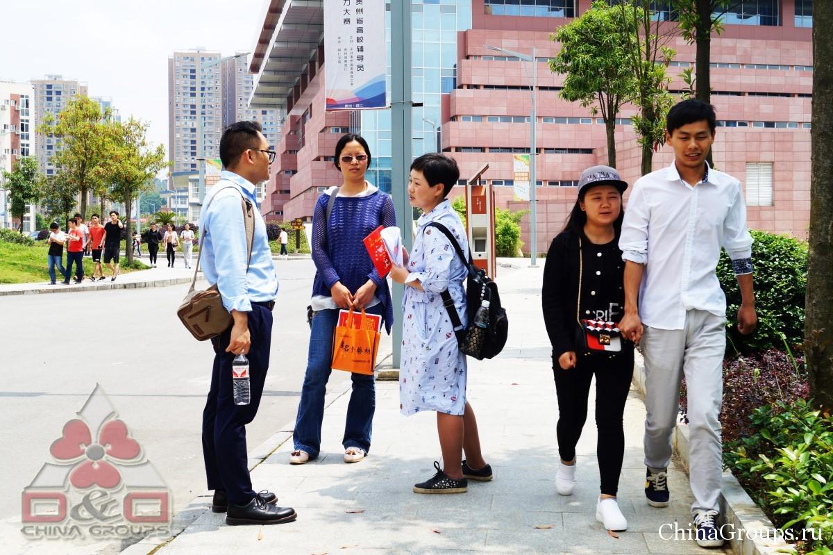 Институт Тунжень учебный процесс студенты на территории