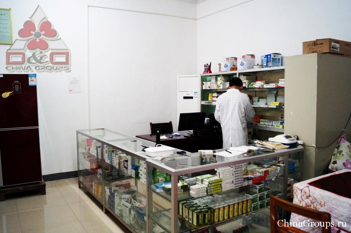 Институт Тунжень госпиталь фармацевт