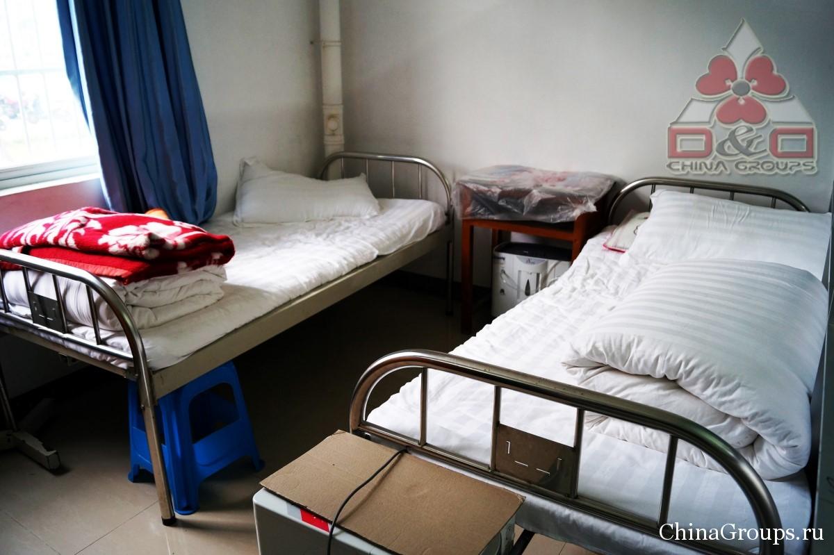 Институт Тунжень госпиталь зона отдыха