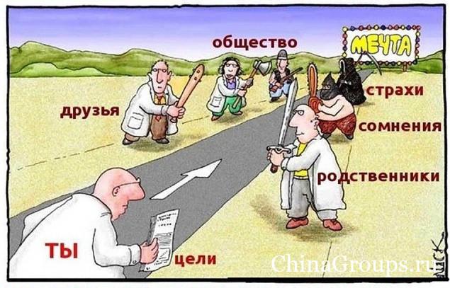 Дипломы Китя не котируются в России