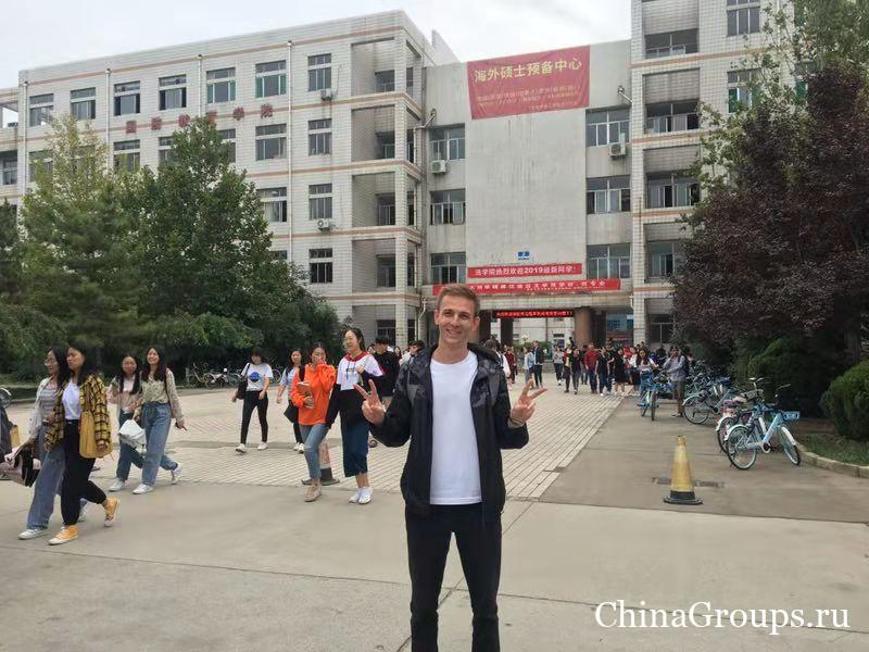 Студент Шаньдунского политехнического университета