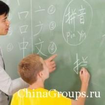 Как правильно начать изучение китайского языка для детей?