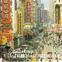 Как переехать и начать жизнь в Китае?