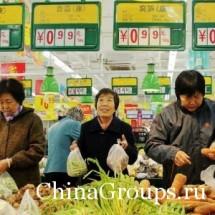 Давайте посмотрим на цены в Китае