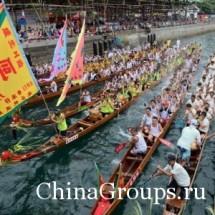 Праздник драконьих лодок или Дуань-у в Китае