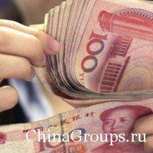 Какие могут быть зарплаты в Китае?